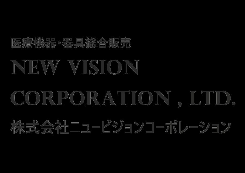 株式会社ニュービジョンコーポレーション