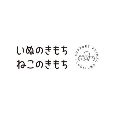 (株)ベネッセコーポレーション