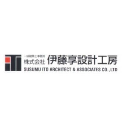 株式会社 伊藤享設計工房